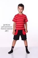 Футболка детская, полоска  дф-4