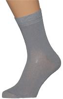 Носки мужские xm-24