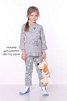 """Пижама детская для девочек с рюшем """"мишка, дракончик"""" dpl-1125"""