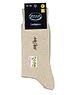 Носки мужские, бамбук  X-1115