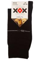 Мужские носки X-3R12