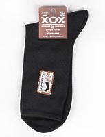 Носки мужские демисезонные XS-100