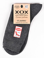Носки мужские демисезонные XS-200